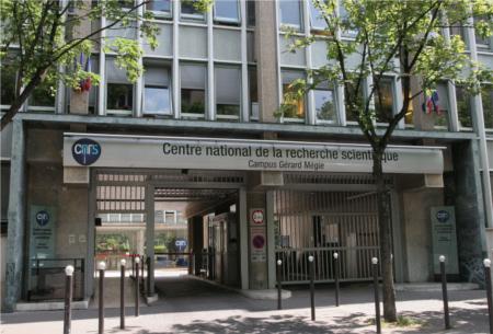 """CNRS – Centre National de la Recherche Scientifique – Job offer – """"Research analyst to help prepare the establishment of a European research infrastructure"""""""